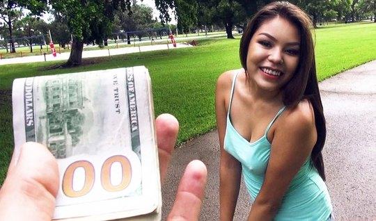 A charming stranger Fucks for money with pick up artist